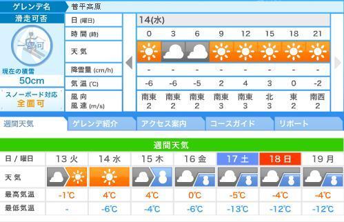 2011.12.13w.jpg