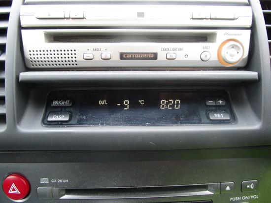 E995A92F-467A-4F7C-A134-7E1568C93773.jpeg