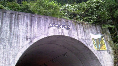PAP_0059.JPG
