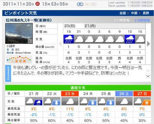 yunomaru1120w.jpg